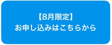 btn_tel