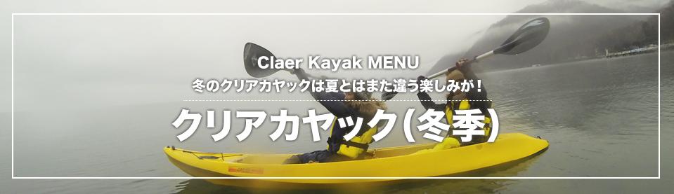 ckhead1