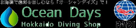 北海道支笏湖のクリアカヤック・ダイビングはオーシャンデイズ